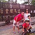 東豐綠色走廊(2)