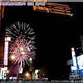 【活動記錄】2011桃園聖義堂建堂28週年 遶境 煙火篇