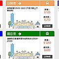 台北 雙層觀光巴士