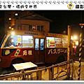 日本 大榮旅遊北海道+東北賞櫻5日遊Day1