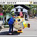 日本 大榮旅遊北海道+東北賞櫻5日遊Day3