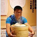 台南 奇美食品幸福工廠