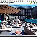 高雄 H2O水京棧國際酒店