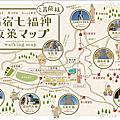 日本 指宿砂浴