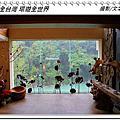 台北 馥蘭朵溫泉下午茶