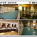 台北 福容大飯店villa