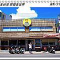 台南永康鴻品牛肉湯
