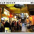 日本沖繩 大眾串揚