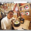 沖繩 博多一幸舍拉麵