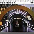 dyson V10科技博物館