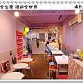 台北餓店蒸氣吐司