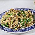 台南阿峰羊肉