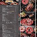 台南肉多多火鍋東寧店