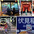 京阪電車一日券 貴船鞍馬