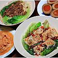 台南林家拉麵