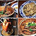 嘉義菜公店土窯雞