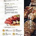 桃園和東燒肉