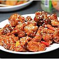 台南梅嶺太山梅子雞
