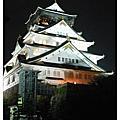2010.10 大阪京都行/第二天