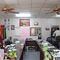 2009勞動黨黨部
