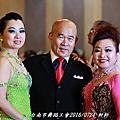 2016台南市舞蹈職業工會聯誼舞會