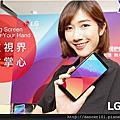 網誌_LGG6