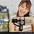 網誌_Swiftcam M4三軸穩定器