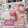 六月生活小札~鳳凰花開+Kitty&可愛小物入荷+DIY太陽餅