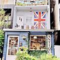 台中~Reborn Antique古董雜貨鋪