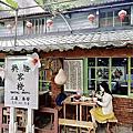 苗栗舊山線 勝興車站~尋幽
