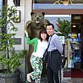 日本北海道高峰會議