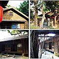 安平-夕遊日式宿舍