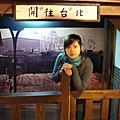 2008春節台北遊
