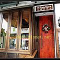 Amelie艾蜜莉的店
