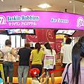 no.28三一冰淇淋