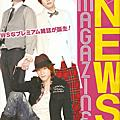 POPOLO 2010.05 (NEWS)