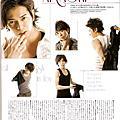 Wink Up 2010.05 (ARASHI)