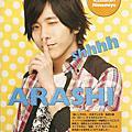 POTATO 2010.05 (ARASHI)