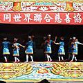 105年會員大會及九龍九鳳親善大使冠軍加冕