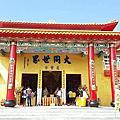 105年第一屆107年第二屆-九龍九鳳親善大使選拔賽