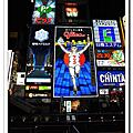 1202 日本自由行 Day1 大阪