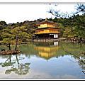 1202 日本自由行 Day5 京都