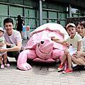 1408 木柵動物園