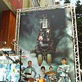 2009.09.05 宇宙人簽唱會