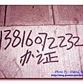 上海印象圖文展