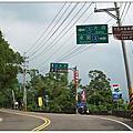 苗52(鯉魚潭公路)