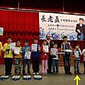 2013 3/24【長老盃】全國圍棋公開賽