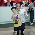 (05/19) 2013 新竹市第十屆坤泰盃圍棋賽成績