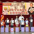 2013年 0818 紅面棋王全國圍棋公開賽