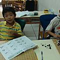 暑假圍棋課圓滿結束